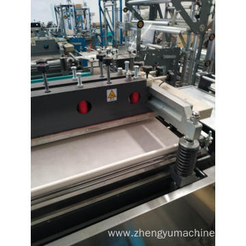 middle side seal plastic bag machine