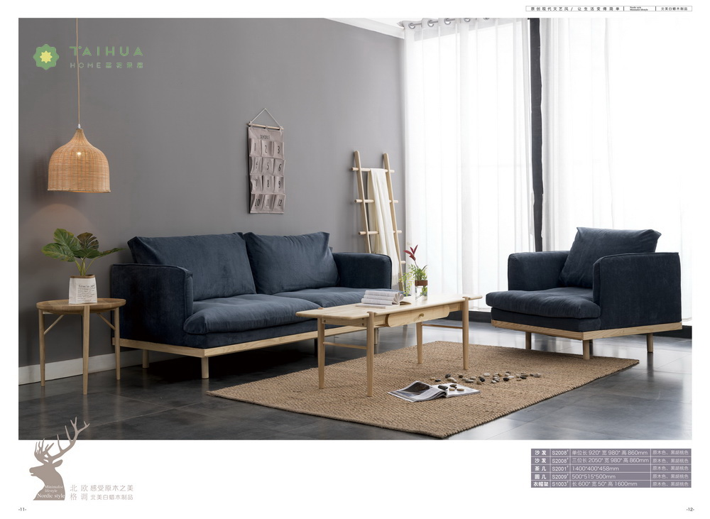 North America White Ash Sofa Set Solid Wood