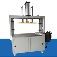 Best Quality for Fully Auto Strapping Machine,Fully Auto Packaging Machine,Fully Automatic Strapping Machine Manufacturers and Suppliers in China MH-106A automatic strapping machine with top compression export to Tonga Factory