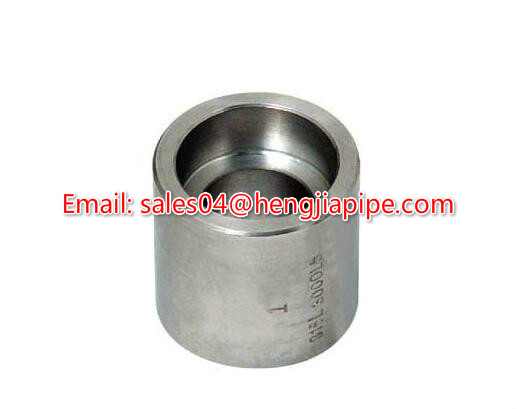 ANSI B16.11 forged coupling