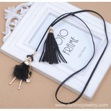 New Fashion Design for for Fur Ball Necklace, Black Fur Ball Necklace, Korean Style Fur Ball Necklace leading supplier in China Long Suede Tassel With Sexy Lady POM POM Charm Necklace export to Uganda Factory