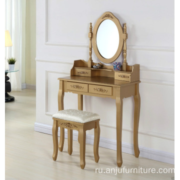 Tritiger Golden Antique Vanity dresser table
