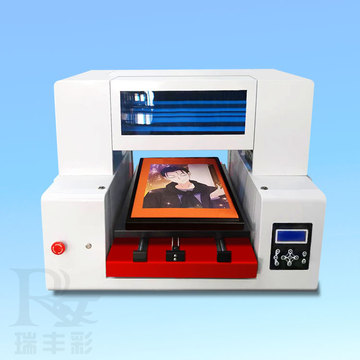 I-Speed ​​Speed ​​DTG I-Inkjet T shirt Printer
