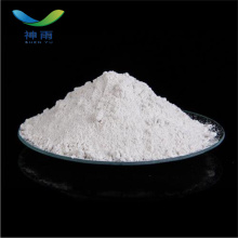 High quality Suplatast tosilate cas 94055-76-2