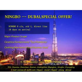 Ningbo Sea Freight to Dubai