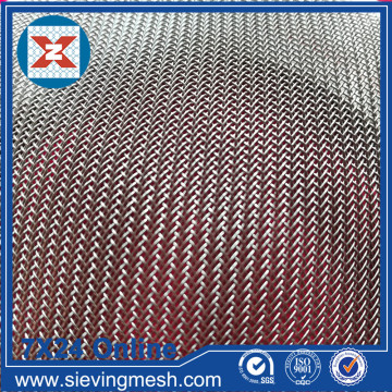 Steel Twill Weave Screen