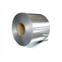 High Quality 5000series Aluminum Roofing Coil