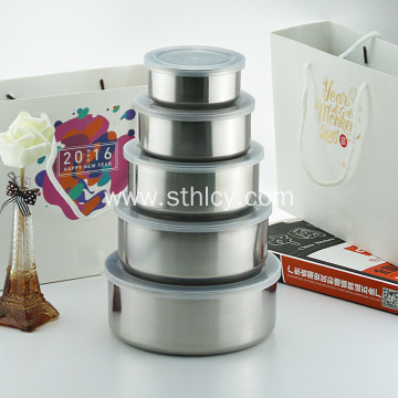 Stainless Steel Sealed Bowl With Cover