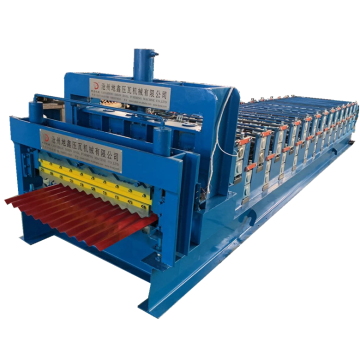 Trapezoid and corrugated double layer forming machine
