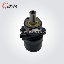 China for Schwing Slewing Shaft Schwing Concrete Pump Spare Parts Original Agitator Motor supply to Svalbard and Jan Mayen Islands Manufacturer