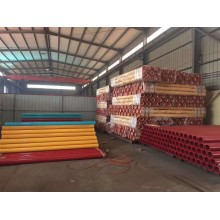 professional factory for Concrete Pump Tube Concrete pump boom pipe export to Mayotte Exporter