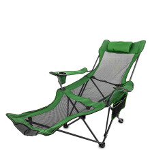 Folding Mesh Lounge Chair with Cup Holder