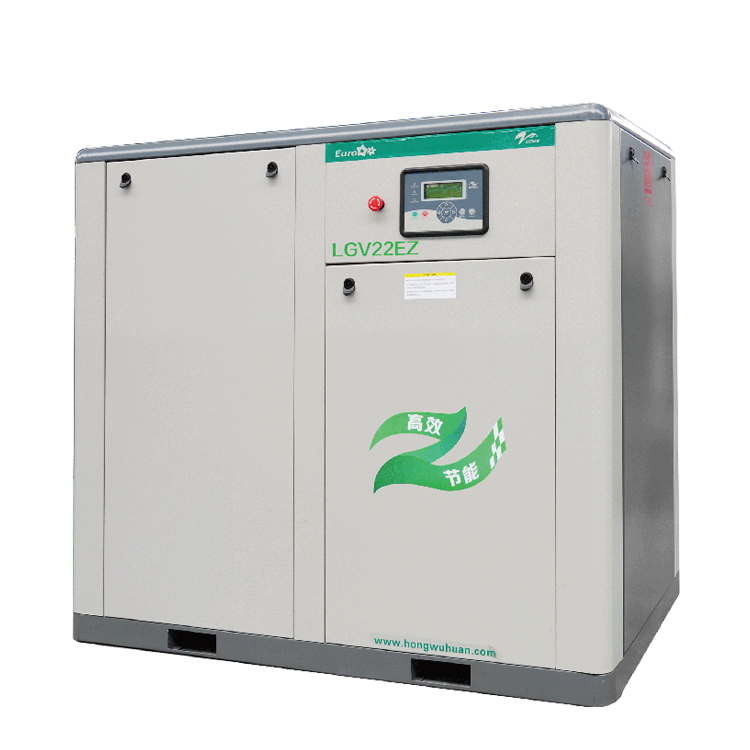 LGV22EZ inverter 29.5hp screw air compressor