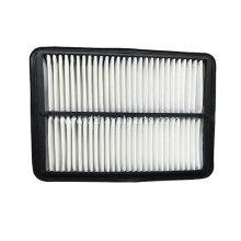 PriceList for for Lubrication System,Car Lubrication System,Auto Lubrication System Manufacturers and Suppliers in China Haval Air Filter Cartridge Assembly 1109101-K08-A1 supply to China Macau Supplier