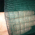debris netting/Construction net/Sun shade netting