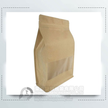 Customized Standing Flat Bottom Pouch