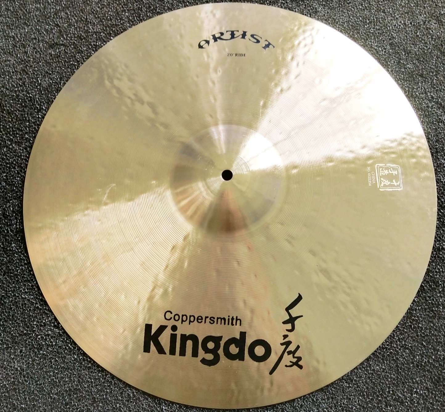 Drum Ride Cymbal