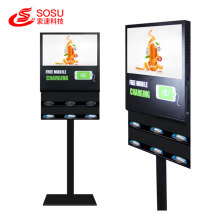 65 inch smart charging advertising player machine