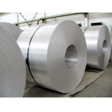 2A12 T73 Aluminum Coil for Aerospace