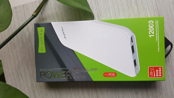 Phone Power Bank
