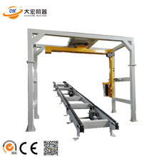 Automatic rotary arm stretch wrapping machine