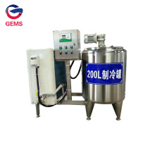 200L/300L/500L Vertical Milk Cooling Tank
