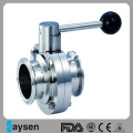 Sanitary Clamped Butterfly Valve 3A