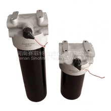 Trending Products for Line Filters,Wedge-Shaped Filament Filter,Power Line Filter Manufacturers and Suppliers in China PLC series Low Pressure Line Filter export to Luxembourg Exporter