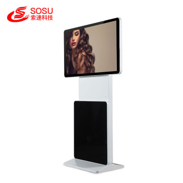 43 inch vertical rotate screen advertising display