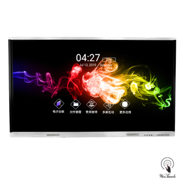 98 Inches Smart LCD Panel