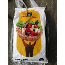 Crystal Magnesium Sulphate Agriculture Soluble Fertilizer