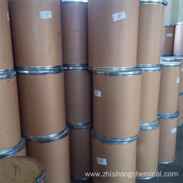 Acid dyes CAS 8011-86-7 Acid Brown 75