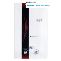 New Brand Technology Perfection Gas Water Heater