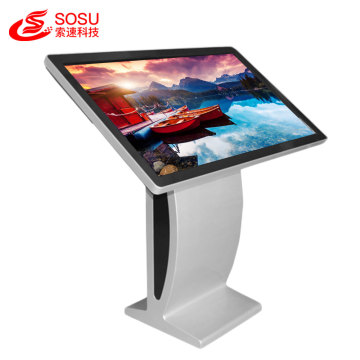 Stock lcd digital signage touch interactive kiosk
