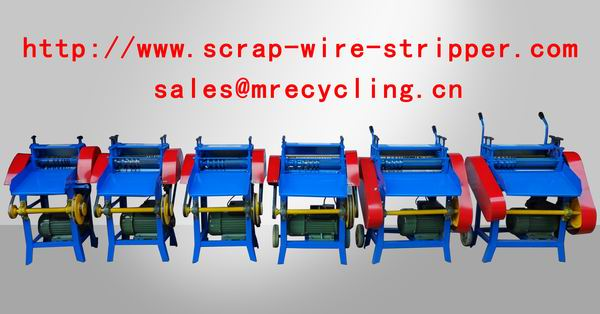 convenient wire stripper machine