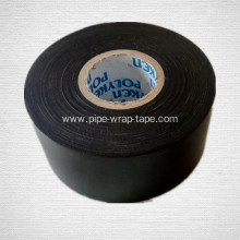 Discount Price Pet Film for Underground Pipeline Inner Tape POLYKEN980 Polyethylene Inner Adhesive wrap Tape supply to Cote D'Ivoire Exporter