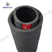 250psi rubber high pressure fuel discharge hose