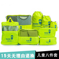 Children's travel bag bags of polyester clothes bag