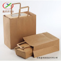 Kraft Paper Bag Flat Rope Handle