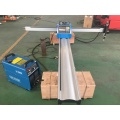 CNC portable metal plasma cutter