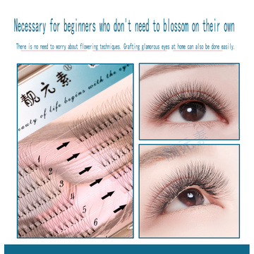 Hot Sale Synthetic False Eyelashes premade volume fans