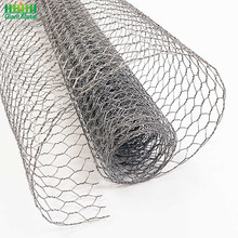 Galvanised or PVC Coated Double Twisted Chicken Wire