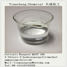 China for China 3-Chloro-2-Hydroxypropyltrimethyl Ammonium Chloride Supplier CATIONIC REAGENT(3 CHLORO-2-HYDROXYPROPYLTRIMETHYL AMMONIUM CHLORIDE (69 PERCENT) export to Falkland Islands (Malvinas) Manufacturers