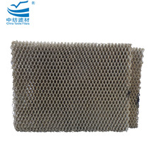 Aprilaire 35 Water Panel Humidifier Filter