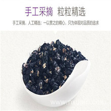 The best black Chinese wolfberry high-end gift box