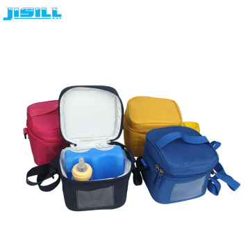 Portable Breast Milk Storage Cooler Bag