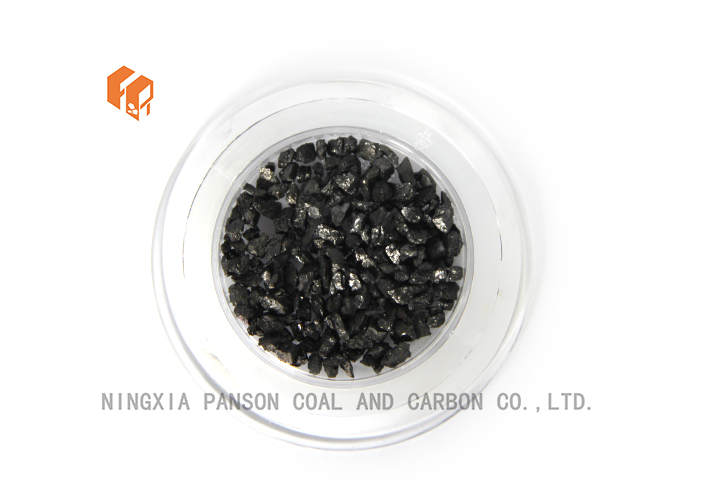 Carbon-increasing agent for low sulfur anthracite