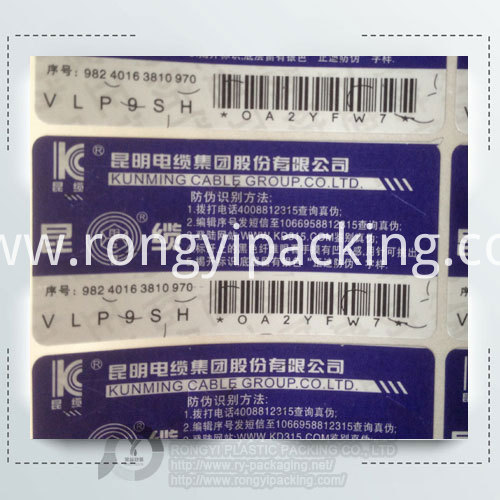 Custom Printed Roll Paper Adhesive Sticker