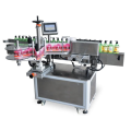 plastic bottle wet glue labeling machine for Can