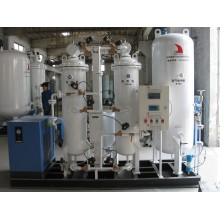 Industrial Oxygen Gas Plant Project For Sale